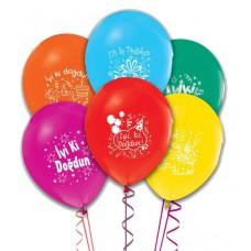 İyi ki Doğdun Baskılı Balon 30cm 12 inch Helyum Quality 131103